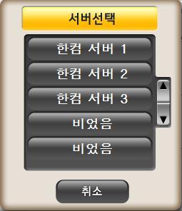 Learn to type login