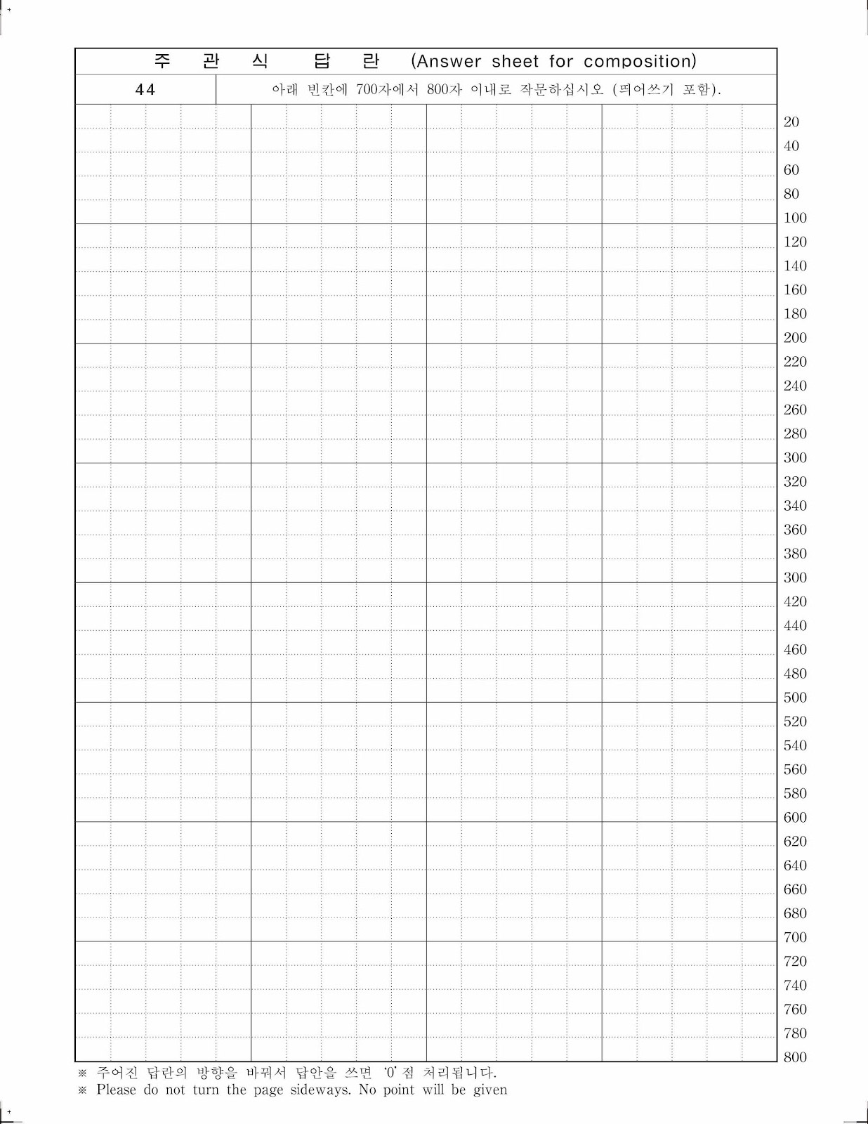 ... Lined Writing Paper Template, Primary Writing Paper Template